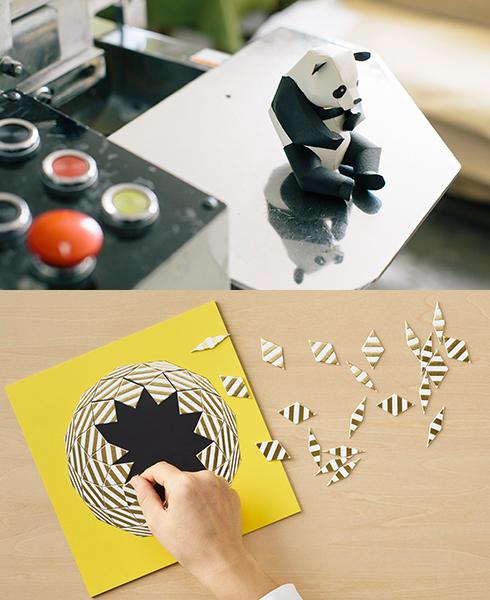 「TOP TO TAIL パンダ」のイメージ写真と「PAPER RHOMBUS PUZZLE」で遊んでいるイメージ画像