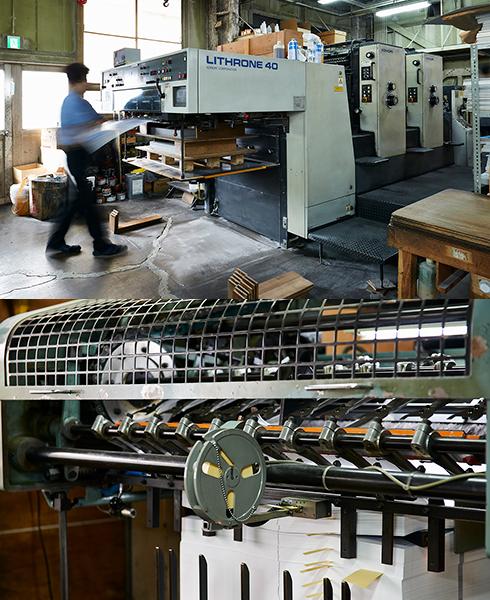 福永紙工の工場内にある紙の印刷機械の画像