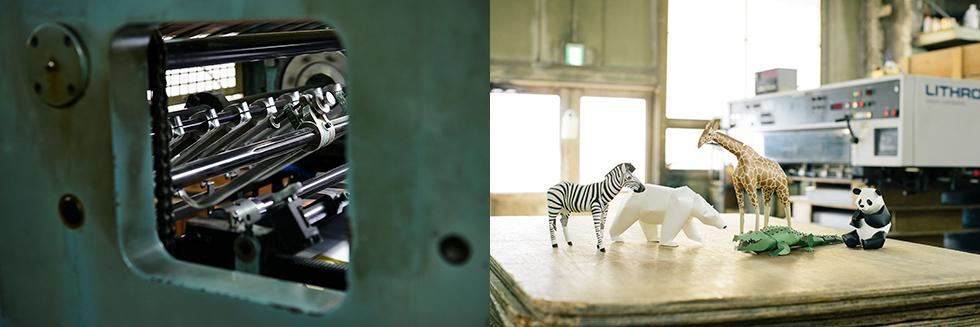福永紙工の工場内にある印刷加工機械と、紙のプロダクトTOP TO TAILの画像