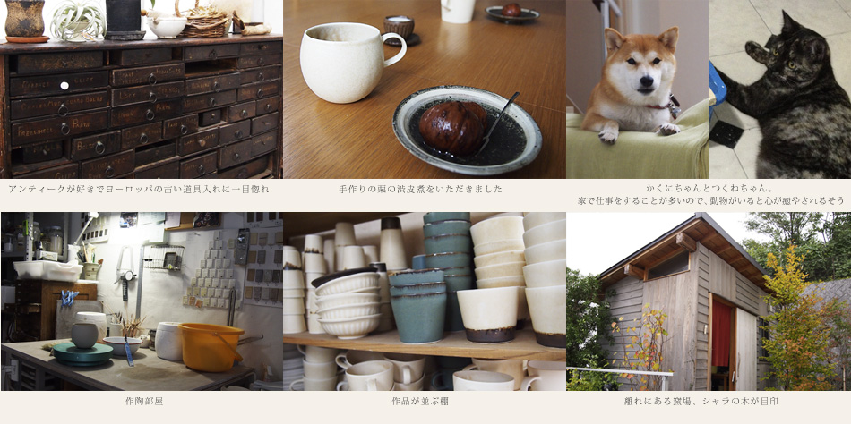 Interview 加藤かずみさんのご自宅兼アトリエでお話をお伺いしました。