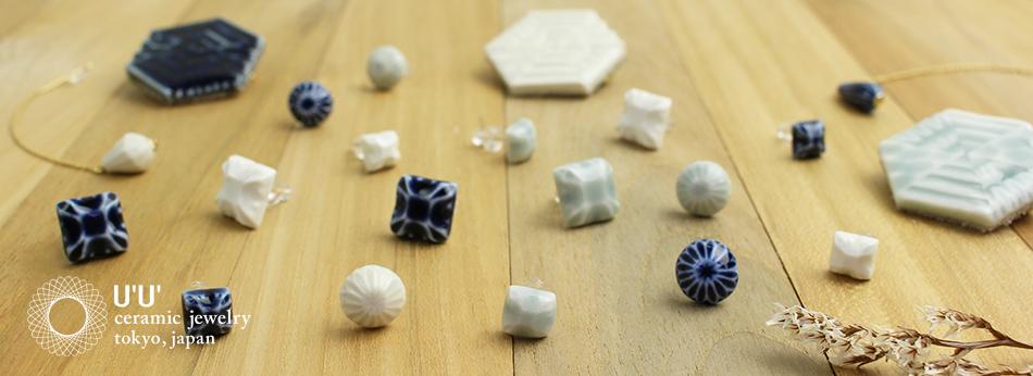 U'U' ceramic jewelry