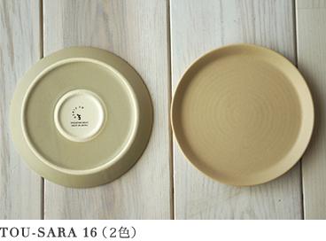 TOU-SARA 16
