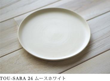 TOU-SARA 24