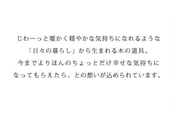川端健夫 イメージ10