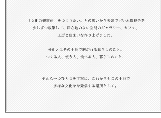 川端健夫 イメージ15