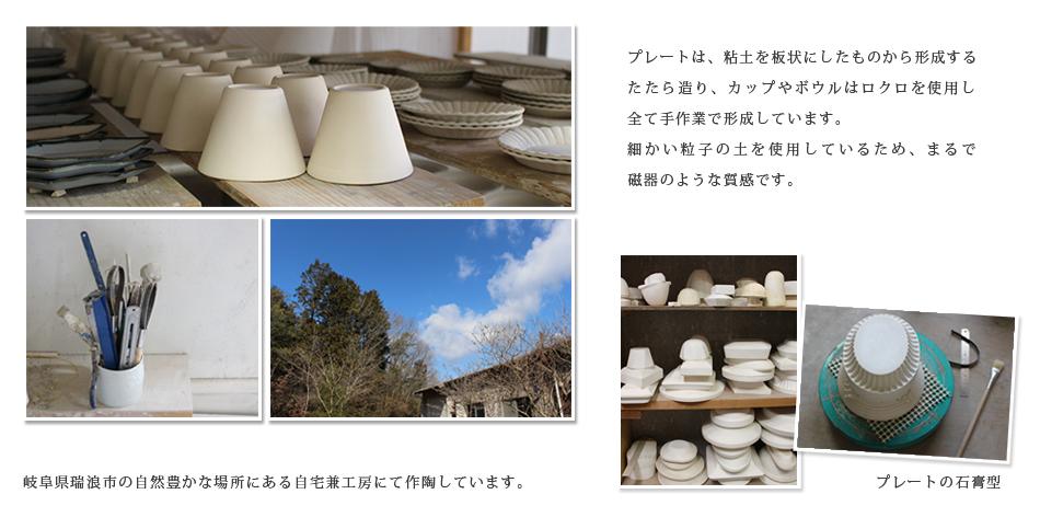 木村 香菜子 イメージ2