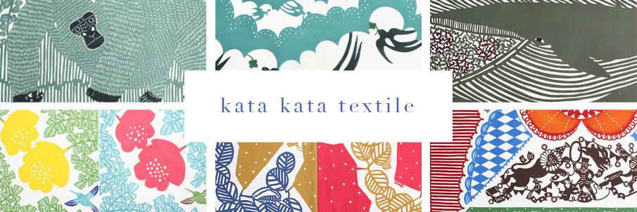 kata kata イメージ画像