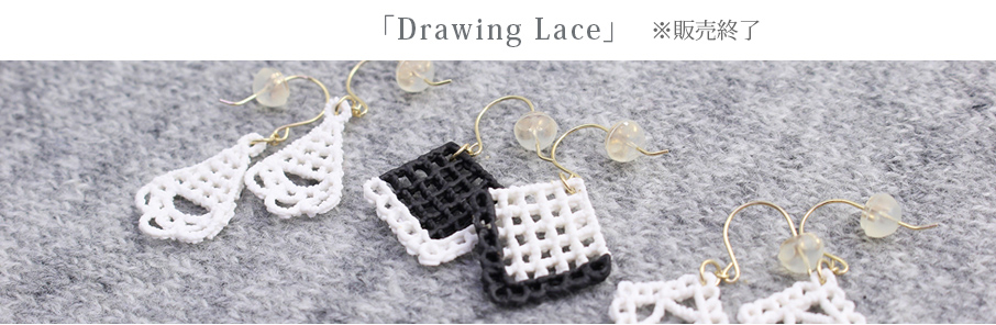 Drawing Lace