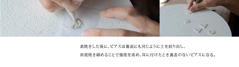 鈴木 仁子 制作画像1