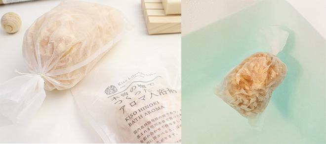 ▲木曽生活研究所/木曽の檜でつくった入浴剤