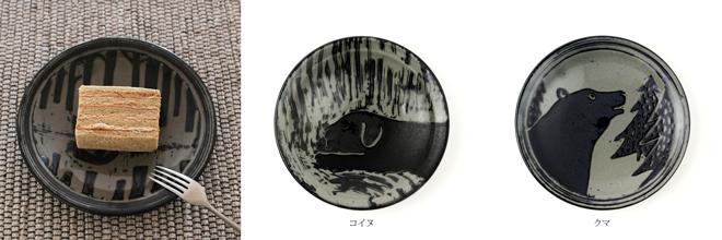 坂井千尋/plate17 プレート 仄仄明け(3種)