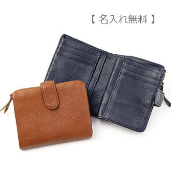 Arizona ベルト付き2つ折り財布(2色)