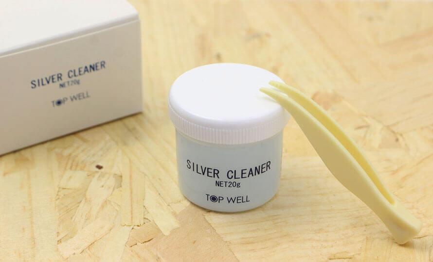 シルバー専用クリーナー液