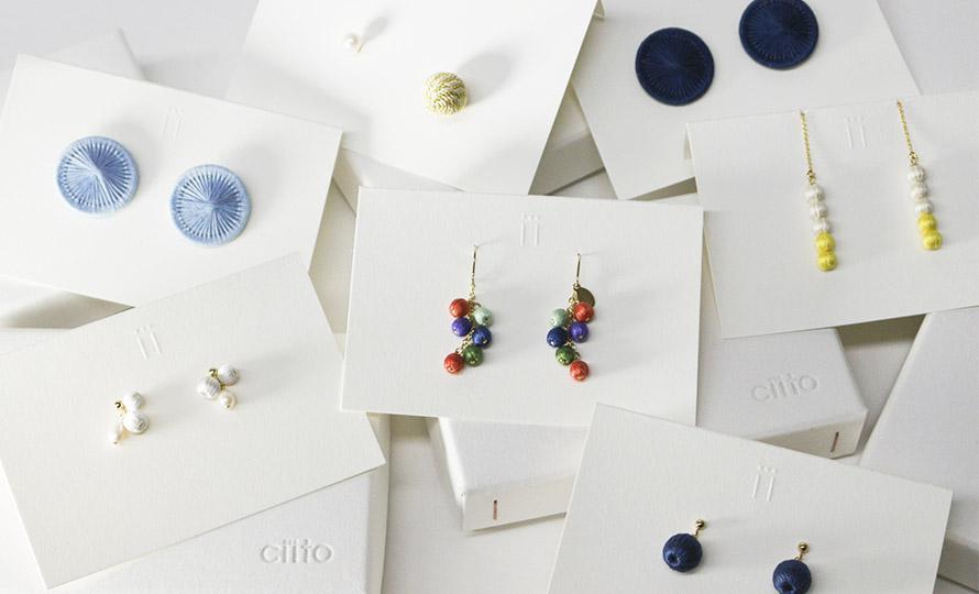 ciito シイト /indigo itomoyou pierce・ear clips