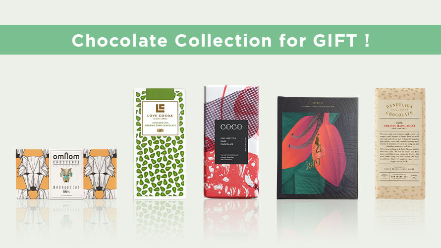 SpiralOnlineStore Chocolate Collection