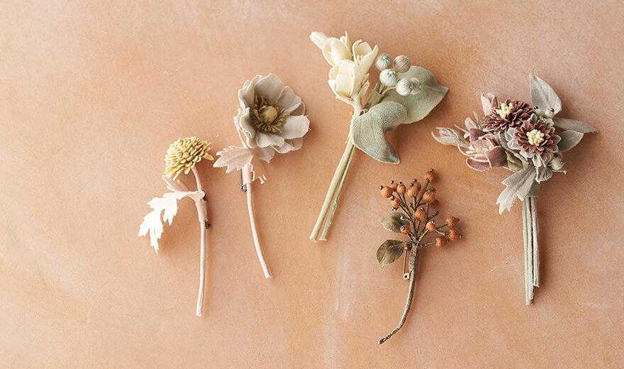 豊島の自然が生み出す 秋色の草木染め「Veriteco」入荷